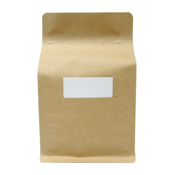 Box Bottom Bags with Slit